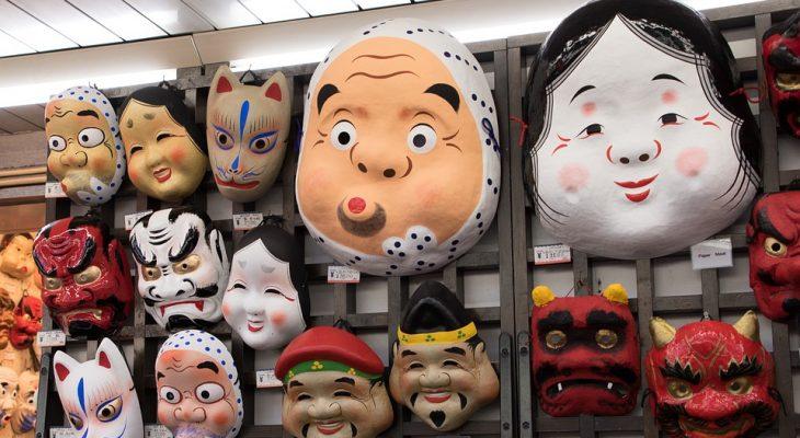 Que sont les kamen, masques traditionnels japonais ?